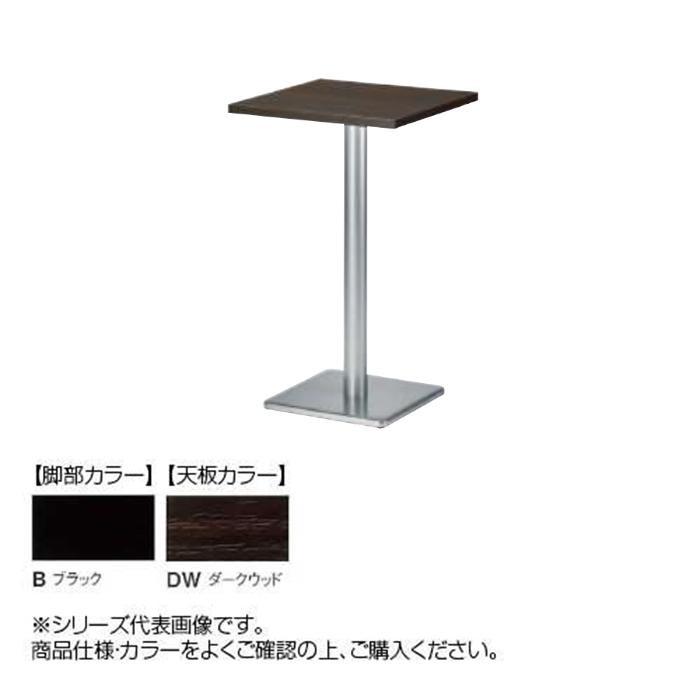 ニシキ工業 RNK AMENITY REFRESH テーブル 脚部/ブラック・天板/ダークウッド・RNK-B0606KH-DW [ラッピング不可][代引不可][同梱不可]
