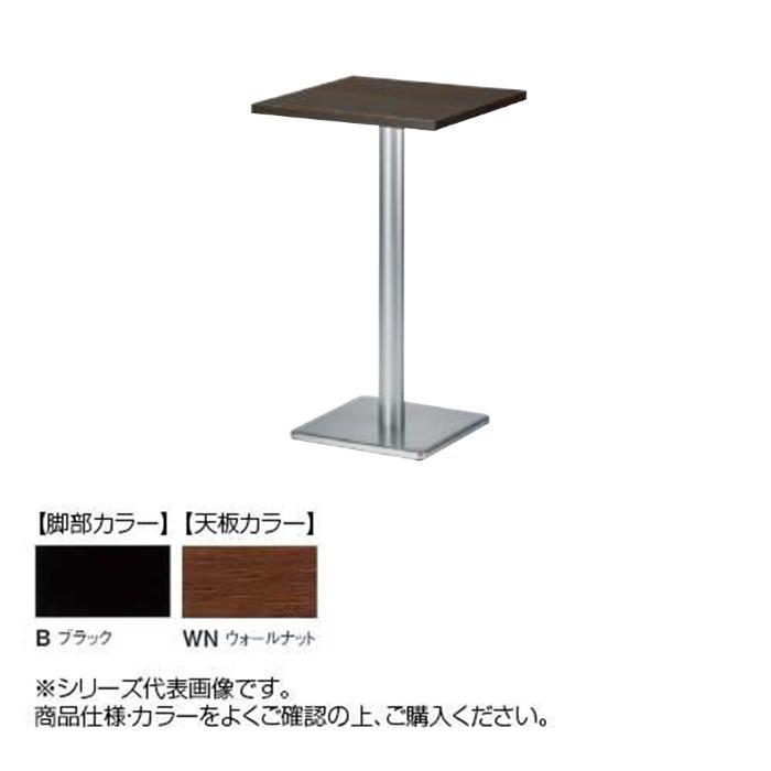 ニシキ工業 RNK AMENITY REFRESH テーブル 脚部/ブラック・天板/ウォールナット・RNK-B0606KH-WN [ラッピング不可][代引不可][同梱不可]