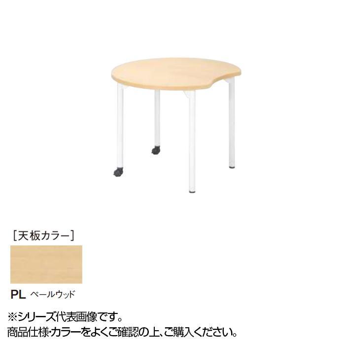 ニシキ工業 EDL EDUCATION FACILITIES テーブル 天板/ペールウッド・EDL-900MH-PL [ラッピング不可][代引不可][同梱不可]