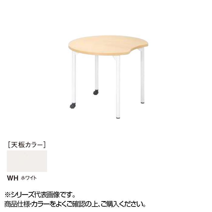 ニシキ工業 EDL EDUCATION FACILITIES テーブル 天板/ホワイト・EDL-1200MH-WH [ラッピング不可][代引不可][同梱不可]
