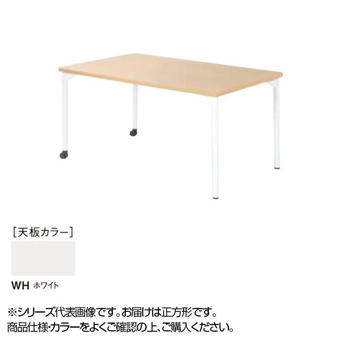 ニシキ工業 EDL EDUCATION FACILITIES テーブル 天板/ホワイト・EDL-0909KM-WH [ラッピング不可][代引不可][同梱不可]