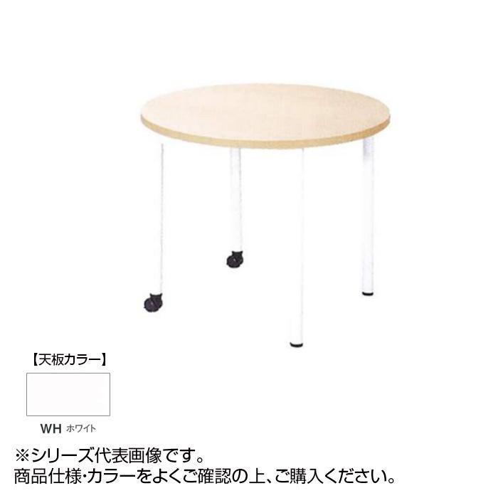 ニシキ工業 EDL EDUCATION FACILITIES テーブル 天板/ホワイト・EDL-1200RM-WH [ラッピング不可][代引不可][同梱不可]