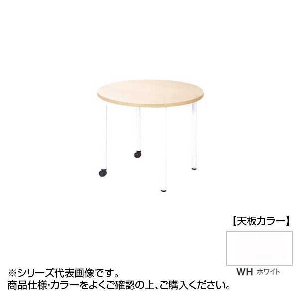 ニシキ工業 EDL EDUCATION FACILITIES テーブル 天板/ホワイト・EDL-1200RH-WH [ラッピング不可][代引不可][同梱不可]