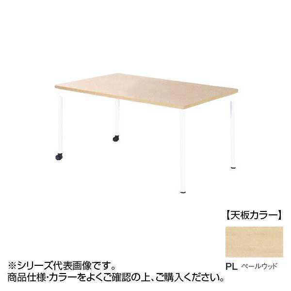 ニシキ工業 EDL EDUCATION FACILITIES テーブル 天板/ペールウッド・EDL-1260KM-PL [ラッピング不可][代引不可][同梱不可]