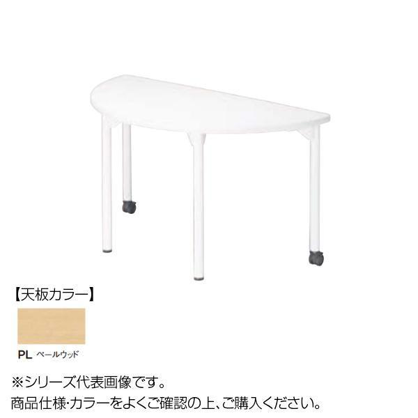 ニシキ工業 EDL EDUCATION FACILITIES テーブル 天板/ペールウッド・EDL-1260HRH-PL [ラッピング不可][代引不可][同梱不可]