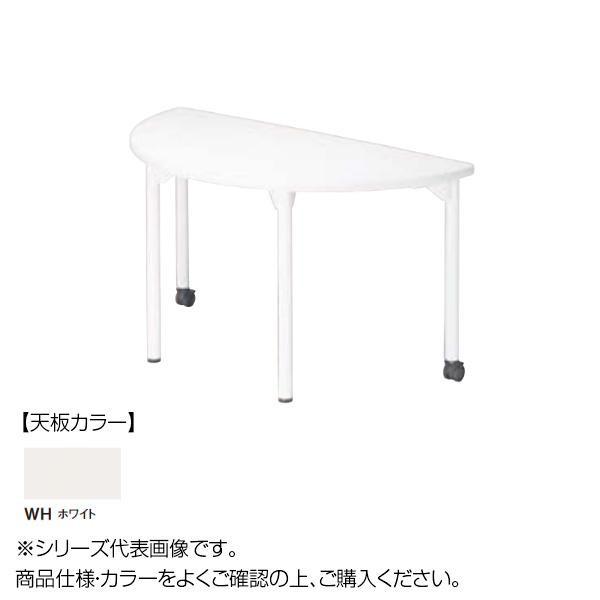 ニシキ工業 EDL EDUCATION FACILITIES テーブル 天板/ホワイト・EDL-1575HRM-WH [ラッピング不可][代引不可][同梱不可]
