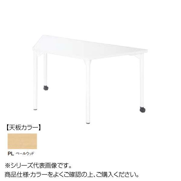 ニシキ工業 EDL EDUCATION FACILITIES テーブル 天板/ペールウッド・EDL-1252DM-PL [ラッピング不可][代引不可][同梱不可]