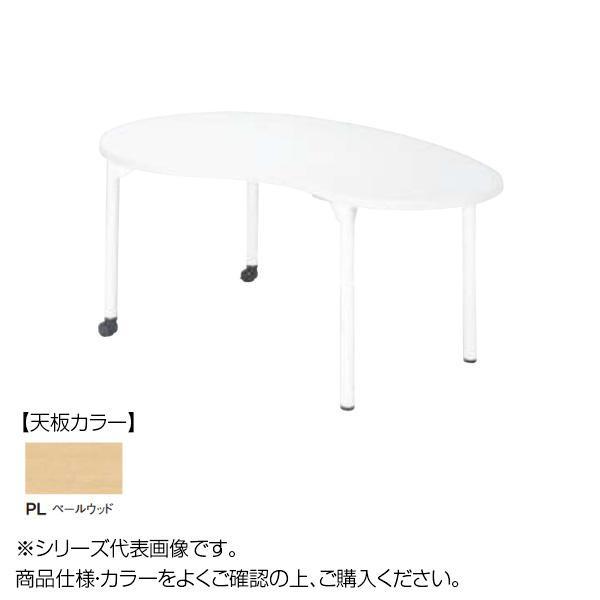 ニシキ工業 EDL EDUCATION FACILITIES テーブル 天板/ペールウッド・EDL-1590BH-PL [ラッピング不可][代引不可][同梱不可]