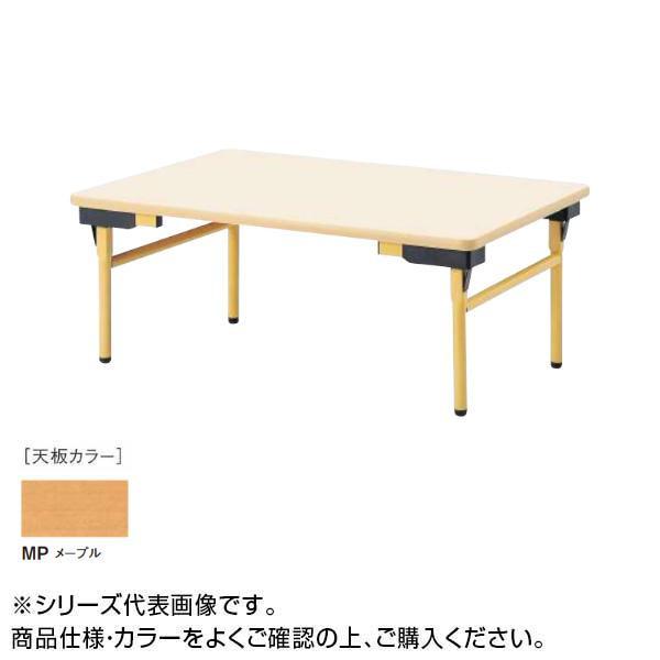 ニシキ工業 EW EDUCATION FACILITIES テーブル 天板/メープル・EW-1260L-MP [ラッピング不可][代引不可][同梱不可]