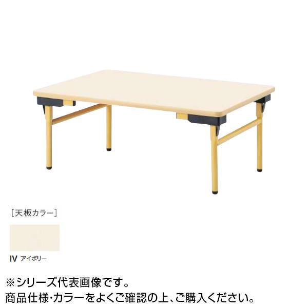 ニシキ工業 EW EDUCATION FACILITIES テーブル 天板/アイボリー・EW-1260L-IV [ラッピング不可][代引不可][同梱不可]