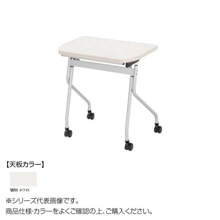 ニシキ工業 PJ EDUCATION FACILITIES テーブル 天板/ホワイト・PJ-D7550-WH [ラッピング不可][代引不可][同梱不可]