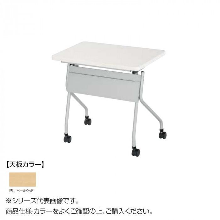 ニシキ工業 PJ EDUCATION FACILITIES テーブル 天板/ペールウッド・PJ-K7550P-PL [ラッピング不可][代引不可][同梱不可]