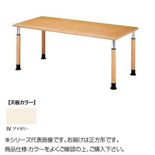 ニシキ工業 FPS WELFARE FACILITIES テーブル 天板/アイボリー・FPS-0909K-IV [ラッピング不可][代引不可][同梱不可]