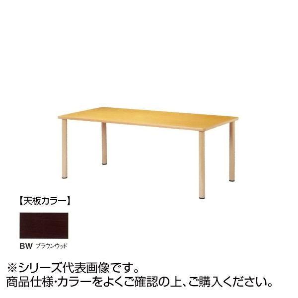 ニシキ工業 FED WELFARE FACILITIES テーブル 天板/ブラウンウッド・FED-1875K-BW [ラッピング不可][代引不可][同梱不可]