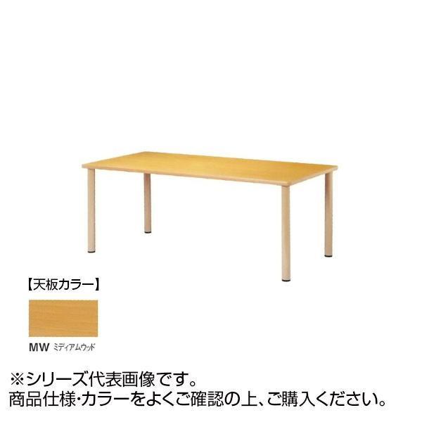 ニシキ工業 FED WELFARE FACILITIES テーブル 天板/ミディアムウッド・FED-1875K-MW [ラッピング不可][代引不可][同梱不可]