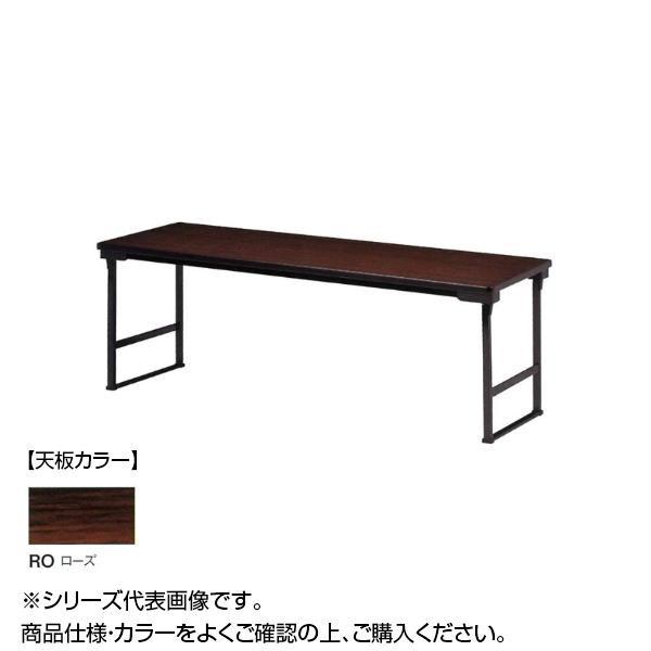 ニシキ工業 CUW CEREMONY&RECEPTION テーブル 天板/ローズ・CUW-1860T-RO [ラッピング不可][代引不可][同梱不可]