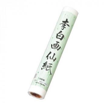 李白巻画仙紙 25セット カセ-4マキ [ラッピング不可][代引不可][同梱不可]