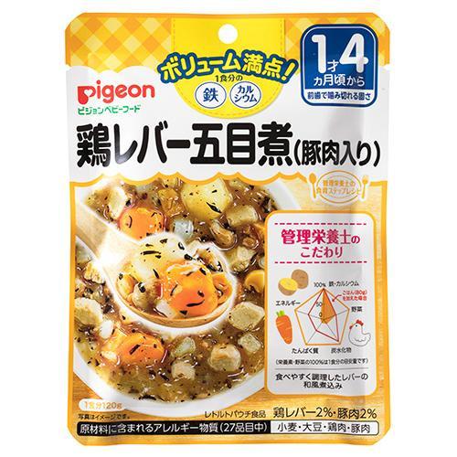 Pigeon(ピジョン) ベビーフード(レトルト) 鶏レバー五目煮(豚肉入り) 120g×48 1才4ヵ月頃~ 1007728 [ラッピング不可][代引不可][同梱不可]