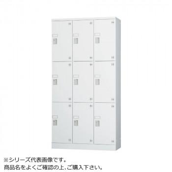 豊國工業 多人数用ロッカーハイタイプ(3列3段:深型)内筒交換錠窓付き 棚板付き GLK-N9DTSW CN-85色(ホワイトグレー) [ラッピング不可][代引不可][同梱不可]