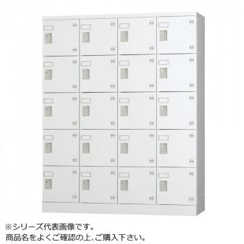 豊國工業 多人数用ロッカーハイタイプ(4列5段)内筒交換錠 GLK-N20 CN-85色(ホワイトグレー) [ラッピング不可][代引不可][同梱不可]