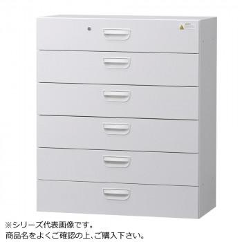 豊國工業 壁面収納庫浅型ラテラル6段 ホワイト HOS-L6SN BN-90色(ホワイト) [ラッピング不可][代引不可][同梱不可]