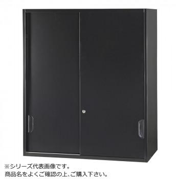 豊國工業 壁面収納庫浅型引違い(上置) ブラック HOS-HKSUS-B CN-10色(ブラック) [ラッピング不可][代引不可][同梱不可]