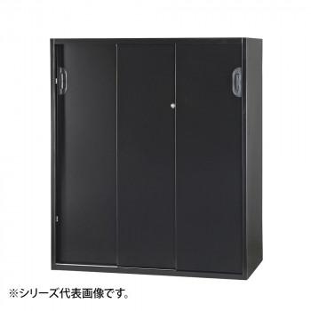 豊國工業 壁面収納庫浅型3枚引違い(下置) ブラック HOS-HKS3DSN-B CN-10色(ブラック) [ラッピング不可][代引不可][同梱不可]