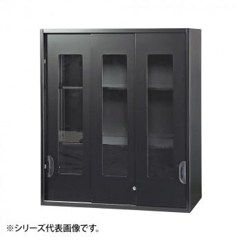 豊國工業 壁面収納庫浅型3枚引違いガラス扉 ブラック HOS-HKG3SN-B CN-10色(ブラック) [ラッピング不可][代引不可][同梱不可]