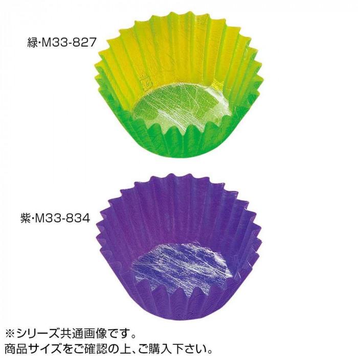 マイン(MIN) フードケース 銀雲龍 6F 5000枚入 緑・M33-823 [ラッピング不可][代引不可][同梱不可]