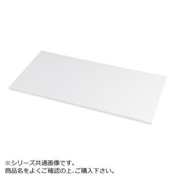 豊國工業 HOS用木天板(W900・D400) HOS-MT1S メラミン:DLU-174TS(ホワイト) エッジ:SC40-3027(ホワイト) [ラッピング不可][代引不可][同梱不可]
