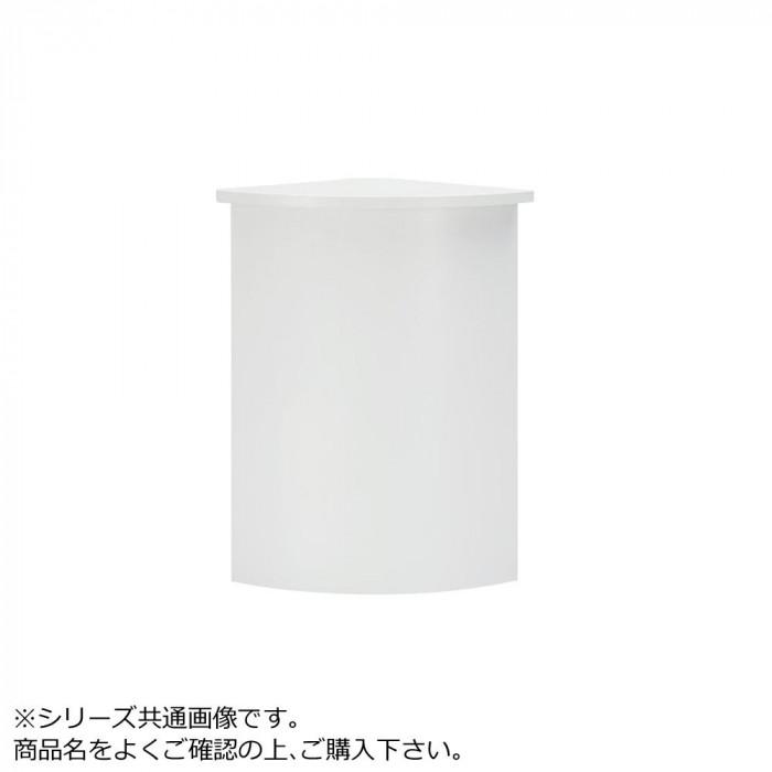 豊國工業 ハイカウンター外コーナー(木天板) CT-HCR1 メラミン:PR-TYW EG(ホワイトグレー) エッジ:SC40-3005(ホワイトグレー) [ラッピング不可][代引不可][同梱不可]