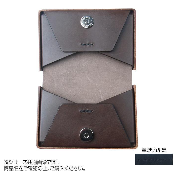 LIFE 木製名刺入れ12 革:黒/紐:黒 card_12_bk