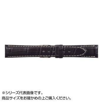 MIMOSA(ミモザ) 時計バンド クロコマット 20mm ネイビー/ホワイトステッチ (美錠:銀) WRM-NW20