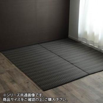 洗える PPカーペット 『バルカン』 江戸間6畳(約261×352cm) ブラウン 2126406 [ラッピング不可][代引不可][同梱不可]