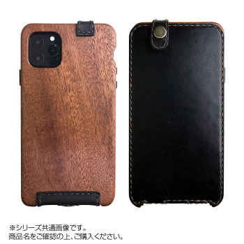 LIFE iPhone11ProMax専用ケース 革:黒/紐:黒 ip11promax_fb_bkbk