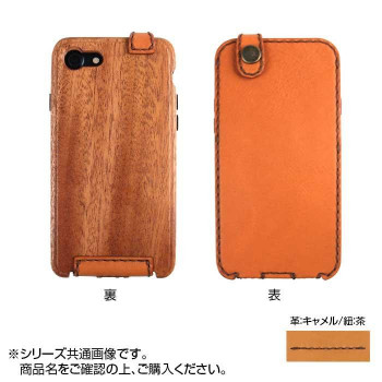 LIFE iPhone8専用ケース 縦開き 革:キャメル/紐:茶 ip8_lc_ca