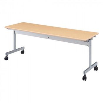 オフィス家具 スタックテーブル 180×60×70cm ナチュラル KV1860-NN [ラッピング不可][代引不可][同梱不可]
