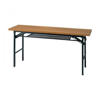 オフィス家具 ミーティングテーブル ハイタイプ 150×45×70cm チーク KM1545T-T [ラッピング不可][代引不可][同梱不可]