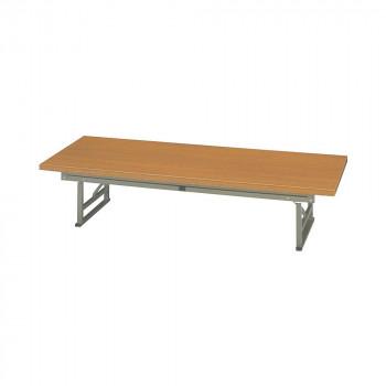 オフィス家具 ミーティングテーブル 2WAYタイプ 180×45×33cm KRH1845NT [ラッピング不可][代引不可][同梱不可]