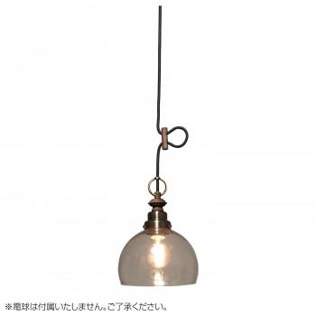 ペンダントライト キグナス 透明鉄鉢・CP型BR (電球なし) GLF-3523BRX GLF-3523BRX [ラッピング不可][代引不可][同梱不可]