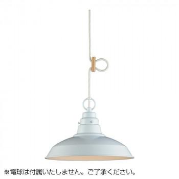 ペンダントライト ブルメリア アルミ配照・CP型WH (電球なし) GLF-3419X GLF-3419X [ラッピング不可][代引不可][同梱不可]