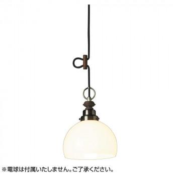 ペンダントライト オリオン 鉄鉢・CP型BR (電球なし) GLF-3361X GLF-3361X [ラッピング不可][代引不可][同梱不可]
