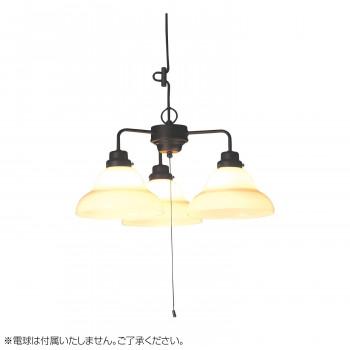 ペンダントライト ベルリヤ・3灯用CP型BK (電球なし) GLF-3252X GLF-3252X [ラッピング不可][代引不可][同梱不可]
