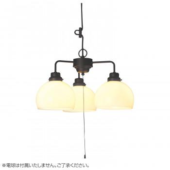 ペンダントライト 鉄鉢硝子セード・3灯用CP型BK (電球なし) GLF-3257X GLF-3257X [ラッピング不可][代引不可][同梱不可]