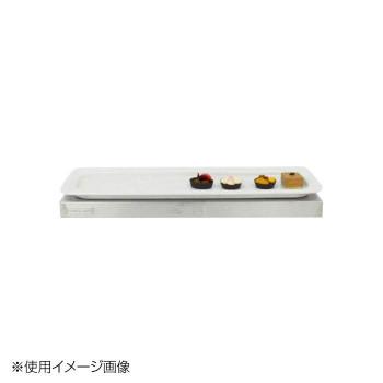 Buffet(ブッフェ) クーリングプレート(GN 2/4) CTST-039 [ラッピング不可][代引不可][同梱不可]