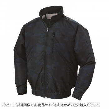 NA-102 空調服 (服 2L) 迷彩ネイビー チタン タチエリ 8208422