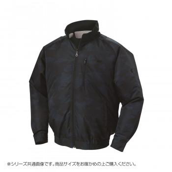 NA-102A 空調服 充黒セット 4L 迷彩ネイビー チタン タチエリ 8209790