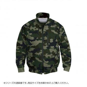 NA-102A 空調服 充黒セット 4L 迷彩グリーン チタン タチエリ 8209802
