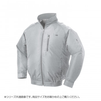 NA-301A 空調服 充白セット M シルバー ポリ タチエリ 8209855