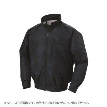 NA-102B 空調服 充黒セット 2L 迷彩ネイビー チタン タチエリ 8209977